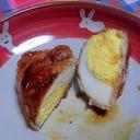 肉巻きゆで卵