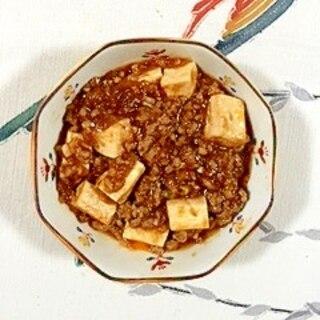 初めて作る、麻婆豆腐
