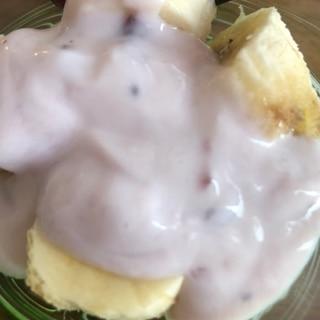 ブルーベリーバナナヨーグルト