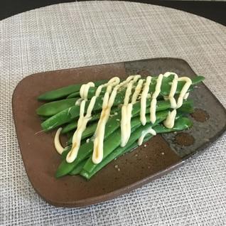 モロッコいんげんの生姜醤油マヨ