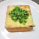 焼き厚揚げチーズのせ葱塩だれのせ