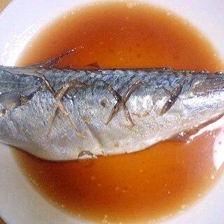 お酢でふんわり鯖の煮付け