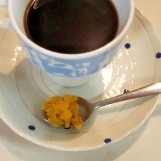 ジャムで簡単☆マーマレードコーヒー