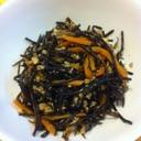 激ウマ‼ 豆腐の入ったひじきの煮物
