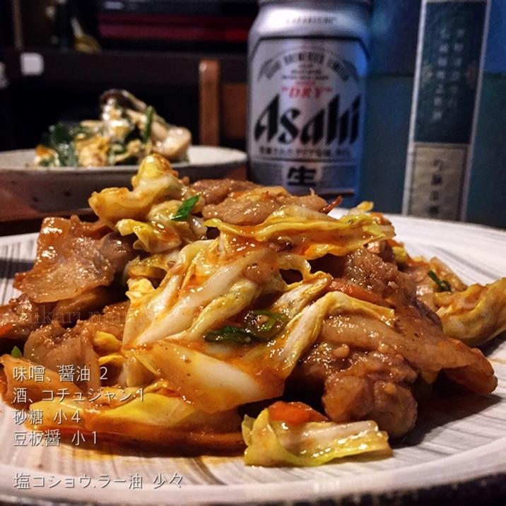 辛旨!ご飯&お酒が進む簡単回鍋肉~♪