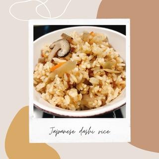 茅乃舎の出汁で♩ 炊き込みご飯
