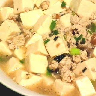 さっぱり梅麻婆/梅マーボー豆腐
