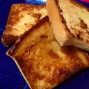 フライパンで⭐飴トースト