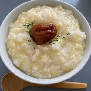 また風邪をひきたくなる~生米から作る!お粥