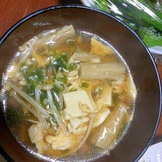 豆腐と水菜とえのきの中華卵スープ