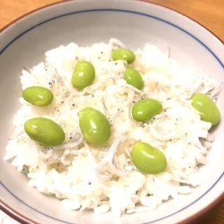 時短♪枝豆しらすご飯