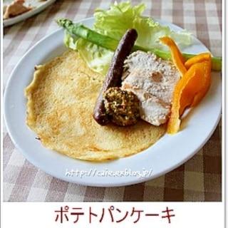お手軽ポテトパンケーキ