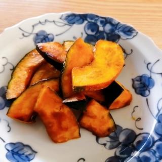 かぼちゃの蜂蜜醤油炒め