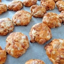 チーズとトマトのクッキー