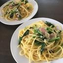 のらぼう菜とベーコンのパスタ♪