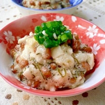 長芋と納豆の和え物