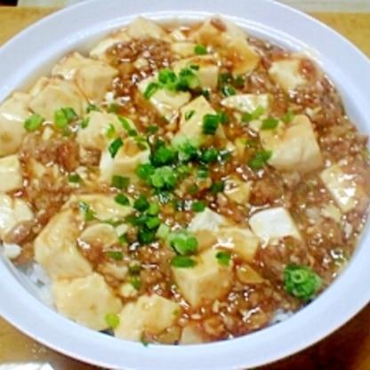 豆腐 献立 マーボー