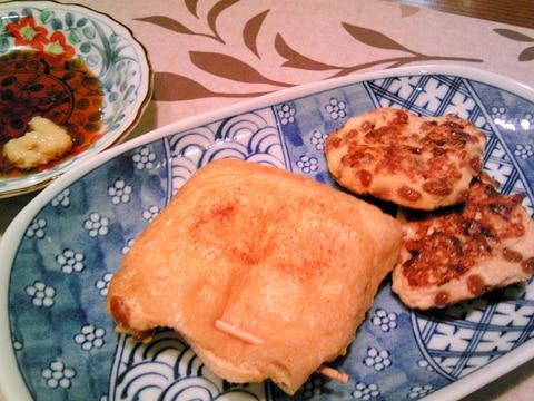 納豆・干しシイタケ・豆腐の袋焼き