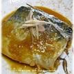 さばの下処理~味噌煮レシピ~
