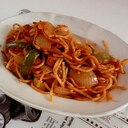☆彡コクupのナポリタンスパゲティー