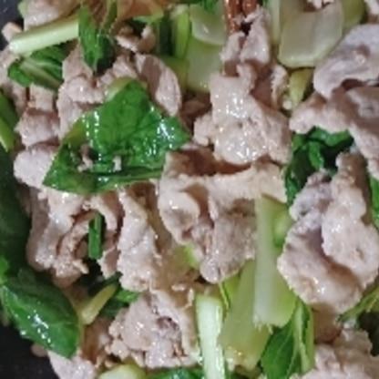 また、お世話になりました。 豚肉&小松菜ったら、これだね