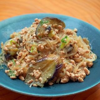 ご飯がすすむ!簡単なすとひき肉と春雨の味噌煮