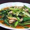 鶏肉と小松菜のオイスター炒め