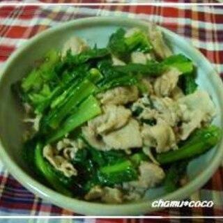 豚肉と小松菜のゴールデンコンビ炒め