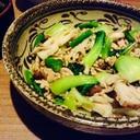 蓮根と青梗菜と豚の中華炒め