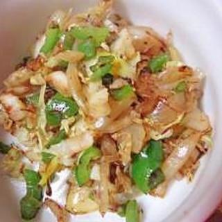 野菜炒め【離乳食・完了期】