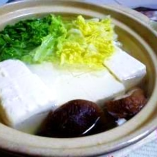 1人前でも簡単!ホカホカ湯豆腐!
