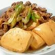 【おすすめレシピ】豚コマすき焼き風