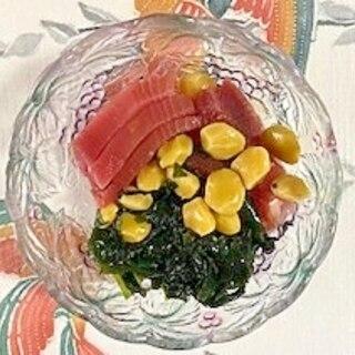 ワカメ、銀杏水煮、まぐろの和え物