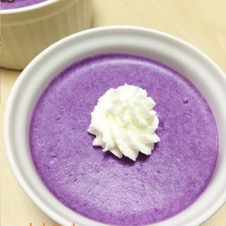 色鮮やか!!お芋のおいしい紫芋ムース