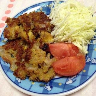 豚肉のマヨカレー焼き