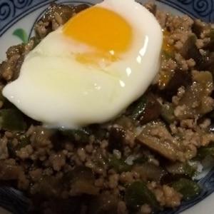 うまっ!なすの肉味噌炒め丼+簡単温泉卵の作り方