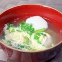 卵ふわ*里芋と春菊のおすまし