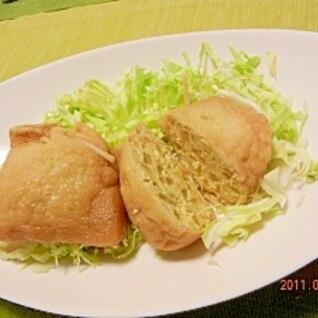 巾着豆腐ハンバーグカレー味