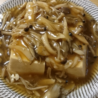 きのこ三昧!!たっぷりキノコ餡掛け豆腐