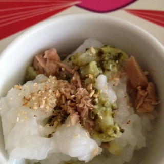 離乳食☆ブロッコリーとシーチキンの混ぜご飯
