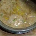 葱とゆずの雑炊