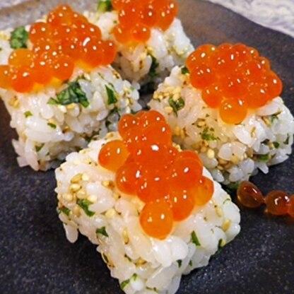 北海道のいくら寿司おにぎり