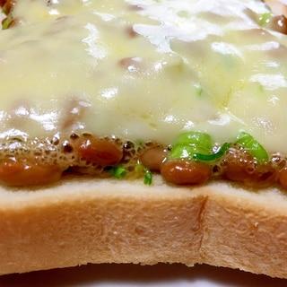 美味しいヘルシー納豆トースト!