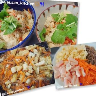 【炊き込みご飯】簡単 鶏肉の炊き込みご飯