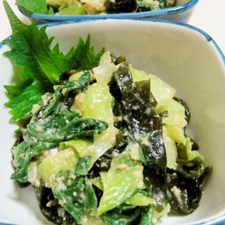 ごま香る♪青梗菜とわかめの酢味噌和え