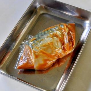 下味冷凍◇鯖の味噌煮
