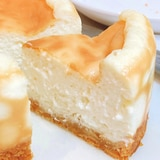 <卵なし>めっちゃしっとり簡単ベイクドチーズケーキ