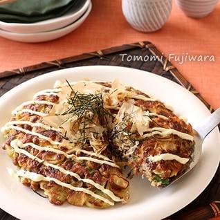 【節約おかず】簡単!納豆とキムチのねぎ焼き