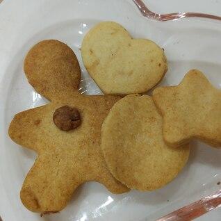 材料2つ!簡単クッキー