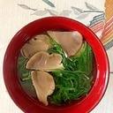 水菜、あわびたけのお味噌汁